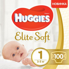 Подгузник Huggies Elite Soft 1 Giga (3-5 кг) 100 шт (5029053548500) - Фото №1