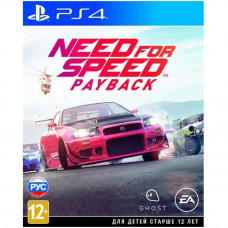 Игра SONY NFS PAYBACK 2018 [PS4, Russian version] Blu-ray диск (1121569) - Фото №1