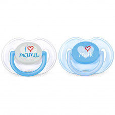 Пустышка Philips AVENT Classic I love 0-6 мес, 2шт (SCF172/50_boy)