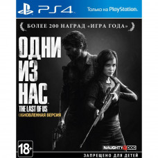 Гра SONY The Last of Us: Обновленная версия [PS4, Russian] Blu-ray (9422372) Тип - Екшн (Action), пл