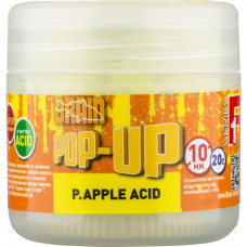 Бойл Brain fishing Pop-Up F1 P.Apple Acid (ананас) 10 mm 20 gr (1858.02.26) - Фото №1