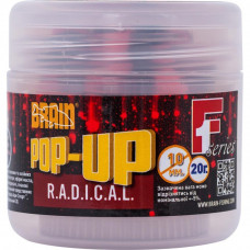 Бойл Brain fishing Pop-Up F1 R.A.D.I.C.A.L. (копченые сосиски) 10 mm 20 gr (1858.01.86) - Фото №1