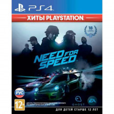 Игра SONY Need For Speed (Хити PlayStation)[PS4, Russian subtitles] (1071306) - Фото №1