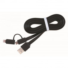 Дата кабель USB 2.0 AM to Lightning&Micro USB 1.0m Cablexpert (CC-USB2-AMLM2-1M) Тип - кабель, тип В