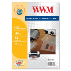 Пленка для печати WWM A4, 150мкм,10л, for inkjet, translucent (FJ150IN) - Фото №1