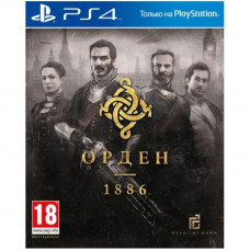 Игра SONY The Order 1886 [PS4, Russian version] Blu-ray диск (9285397) - Фото №1
