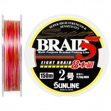 Шнур Sunline Super Braid 5 (8 Braid) 150m #2.0/0.225мм 11.6кг (1658.08.57) - Фото №1