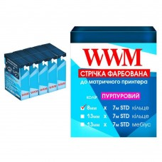 Лента к принтерам 8мм*7м (к) Purple 5-pack WWM (R8.7SP5)