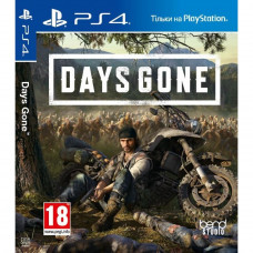 Игра SONY Days Gone [PS4, Russian version] Blu-ray диск (9795612) - Фото №1