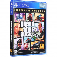 Игра SONY Grand Theft Auto V Premium Online Edition [Blu-Ray диск] (5026555426886) - Фото №1