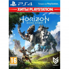 Игра SONY Horizon Zero Dawn. Complete Edition (Хити PlayStation) [PS4, (9707318) - Фото №1