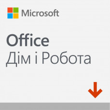 Офисное приложение Microsoft Office 2019 Home and Business Ukrainian Medialess (T5D-03278) - Фото №1