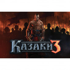 Игра PC Cossacks 3 (14449489) - Фото №1