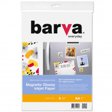 Бумага Barva A4 Magnetic (IP-MAG-GL-TO1/IP-MAG-CE-TO1)