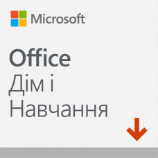 Офисное приложение Microsoft Office Home and Student 2019 All Lng PKL Onln CEE Only DwnLd (79G-05012 - Фото №1